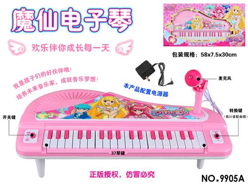 鑫乐电子琴玩具 女孩的
