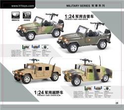 合金车军事车模型