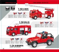 合金车消防车模型玩具