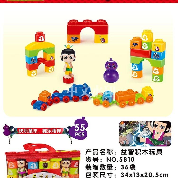 0--3岁玩具
