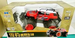 遥控车系列玩具