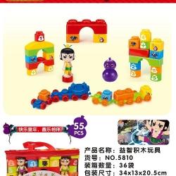 庆阳0--3岁玩具