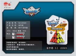 22324三角魔方
