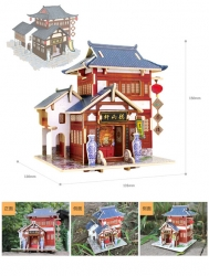 中国别墅 木制立体拼装小屋