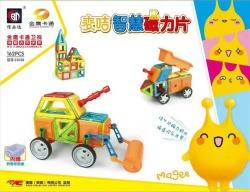 兰州智力开发玩具 兰州益智玩具加盟店