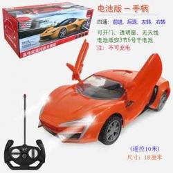 遥控车玩具价格