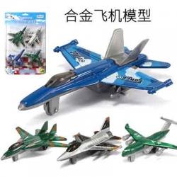 遥控飞机玩具价格